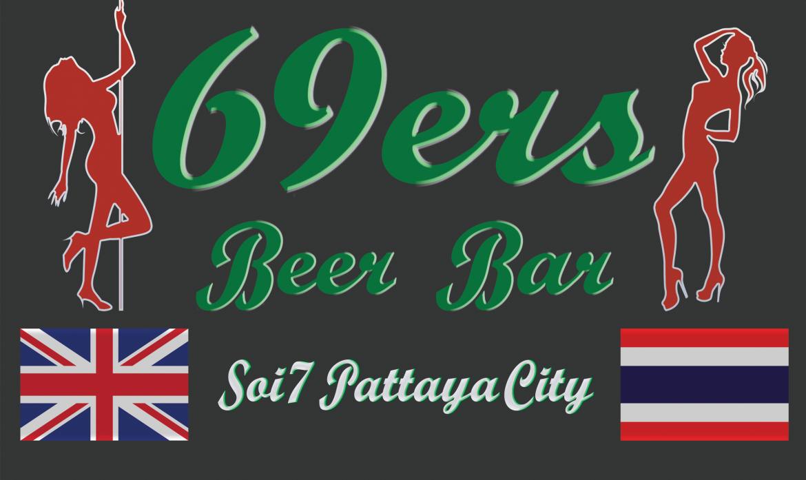 FINAL LOGO 69ers BAR@0,25x